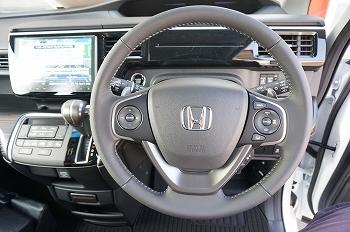 新型ステップワゴン画像0014.jpg